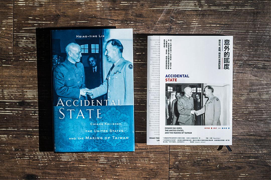 《意外的國度》英文精裝版本及中文平裝版本。