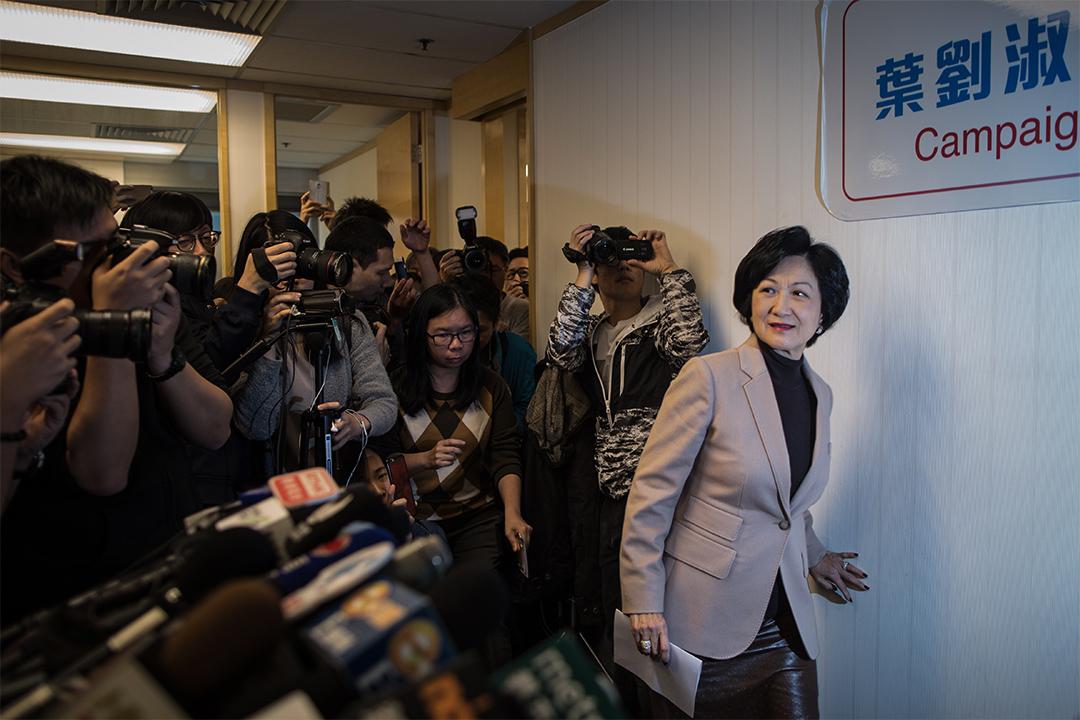 葉劉淑儀提名不夠150票門檻而結束選舉工程。