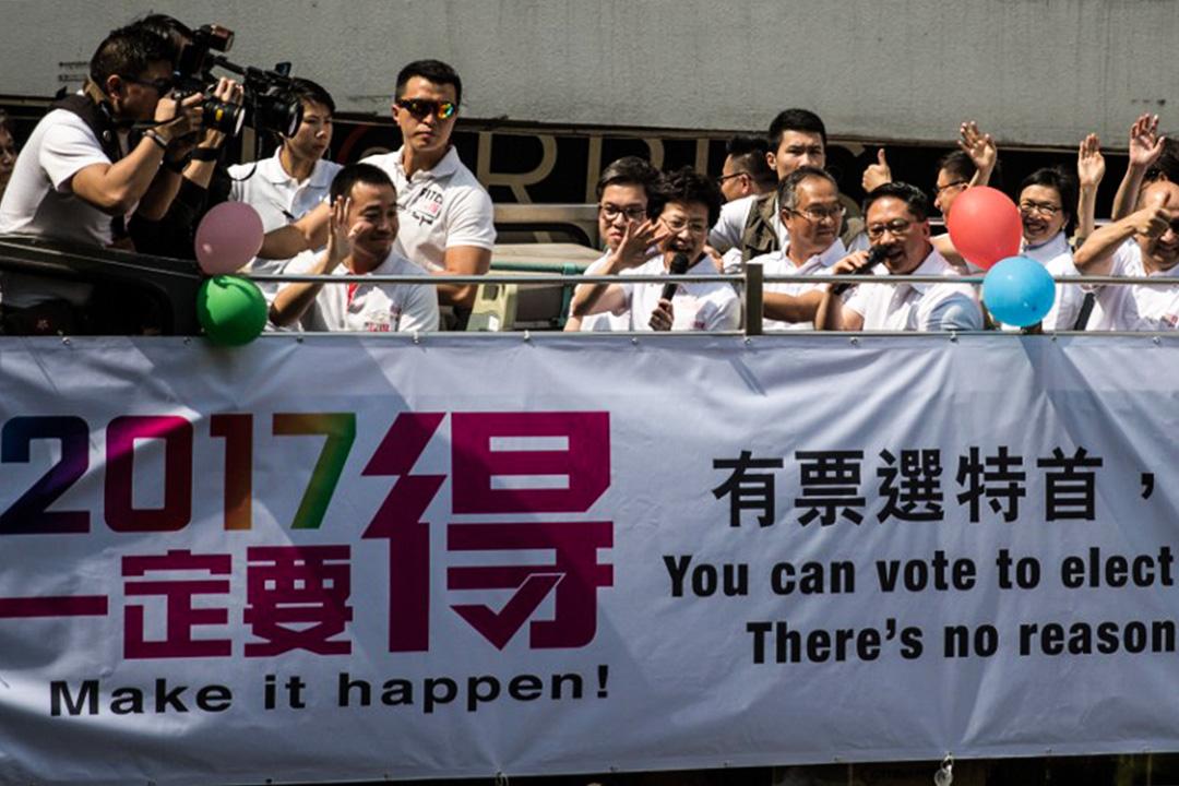 2015年4月22日,袁國強、林鄭月娥與譚志源在新聞發布會上,展示2017年政制改革的宣傳單張。