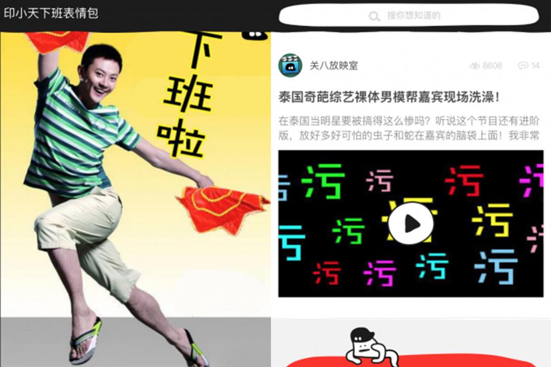 手機應用程式「關愛八卦成長協會」是一款匯集全網最新八卦的平台。