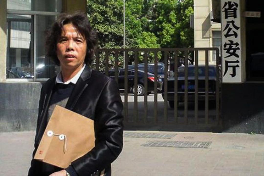 2014年陳啟棠涉嫌「煽動顛覆國家政權罪」被刑事拘留。