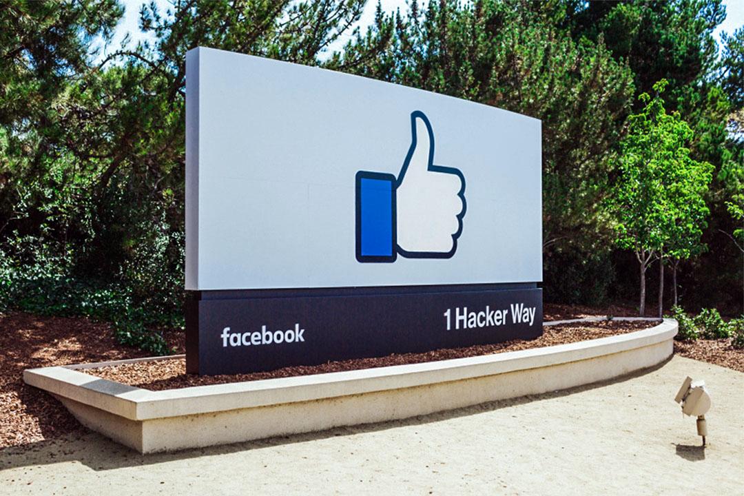 Facebook總部。