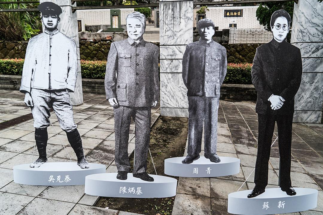 「二二八」七十週年以「未歸的二二八鬥魂」為題,秋祭舉辦悼念儀式上擺放了當時參與者的人型立牌,與眾人一同悼念。