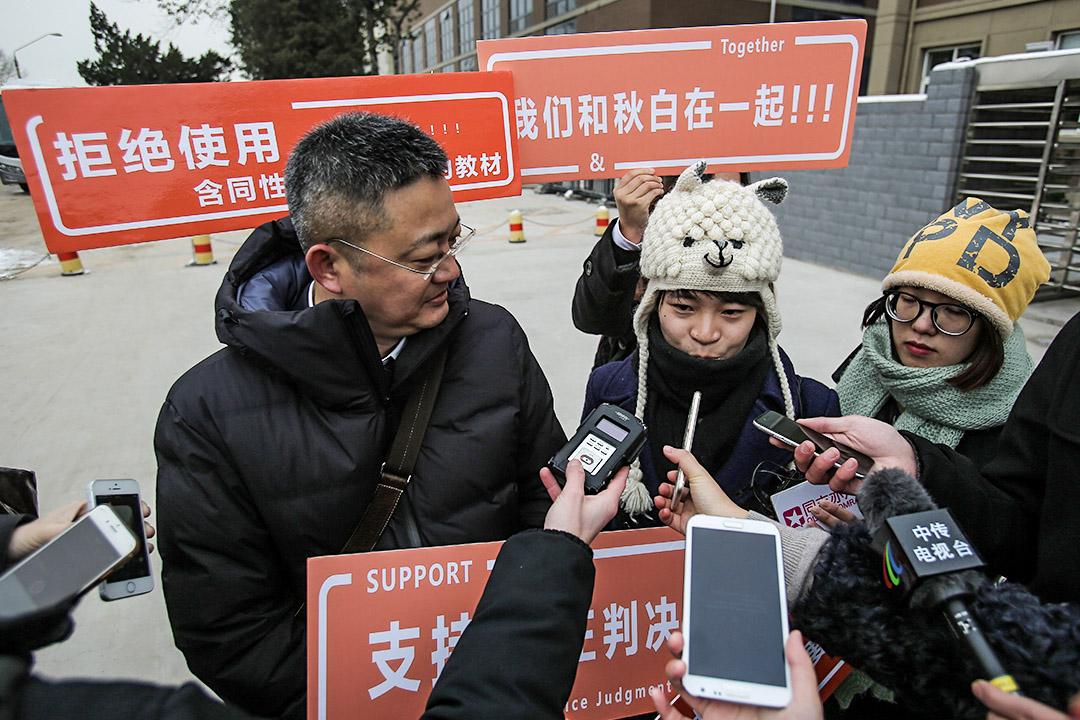 2015年11月24日,秋白訴教育部的「中國同性戀受教育權第一案」開庭。