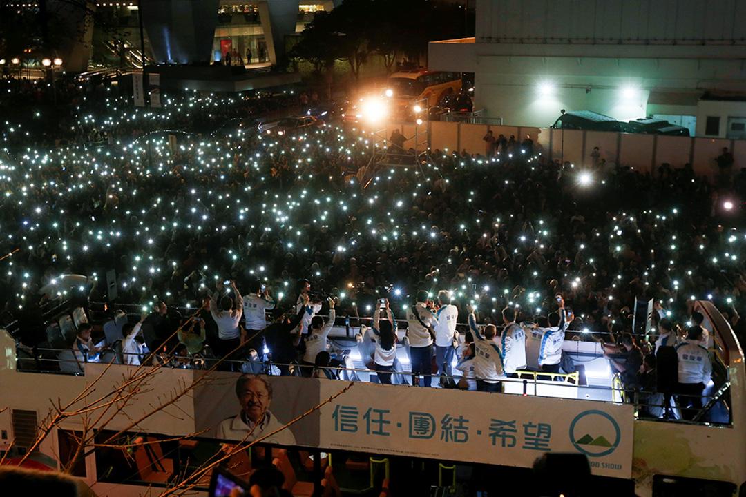 2017年3月24日,曾俊華舉行造勢集會,不少港人到場支持。