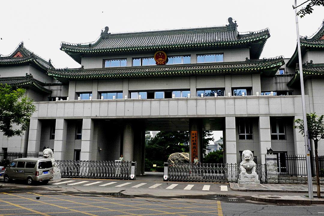 中華人民共和國最高人民檢察院。