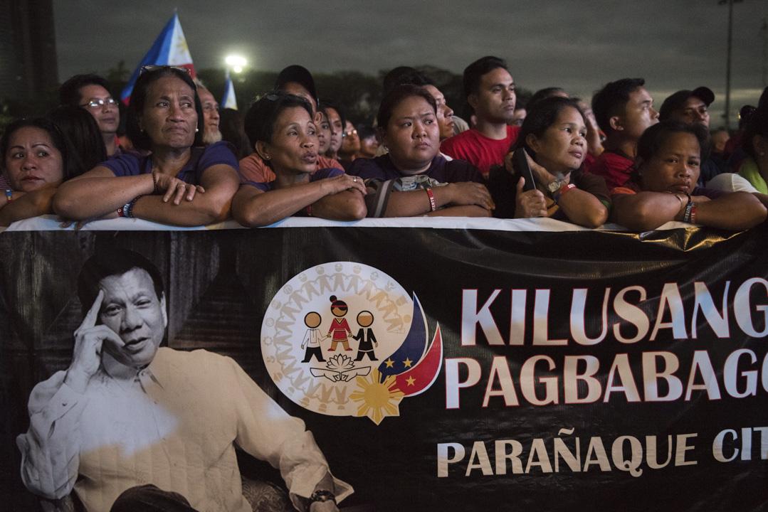 杜特地的支持者在人民力量革命31週年舉行集會。