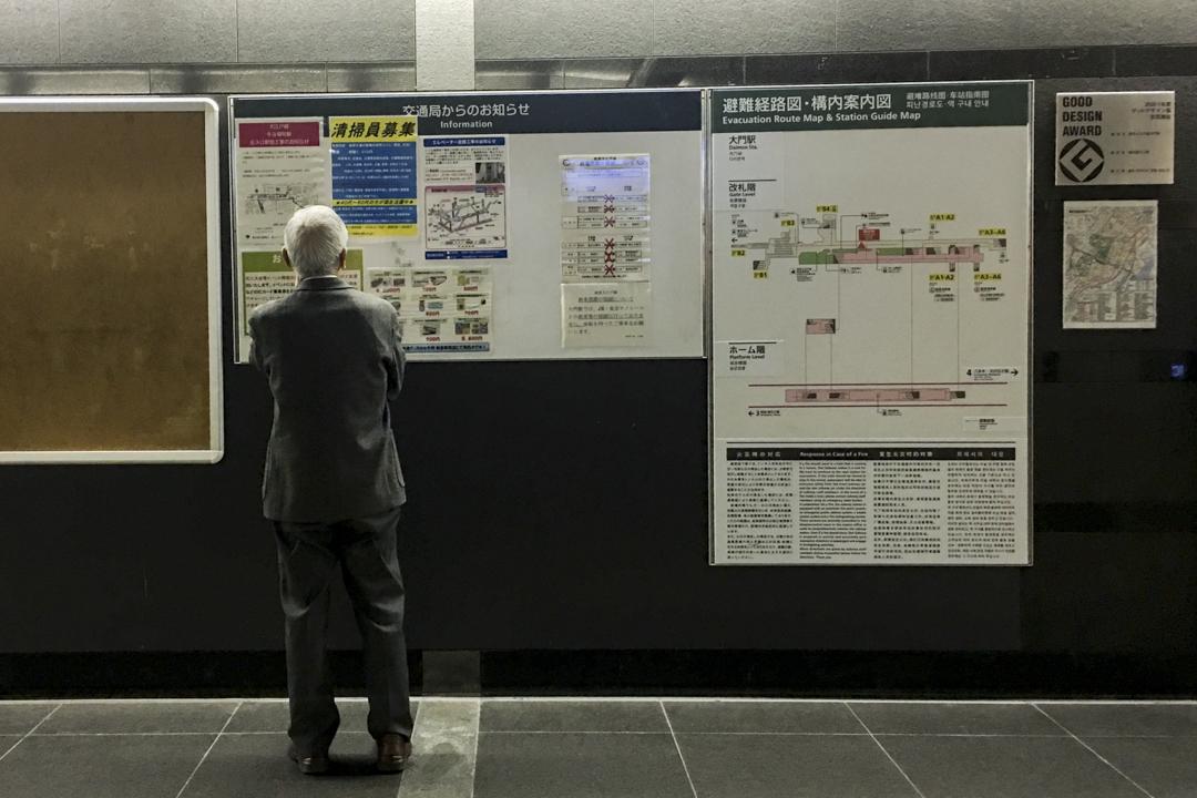 持續的少子老齡化趨勢,令日本勞動力下滑,加上不斷增長的老齡人口,使得「養老問題」成為日本社會極為棘手的問題之一。