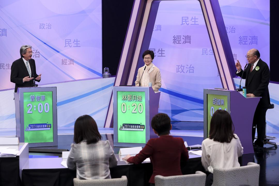 曾俊華、胡國興和林鄭月娥同場辯論和互相質詢。