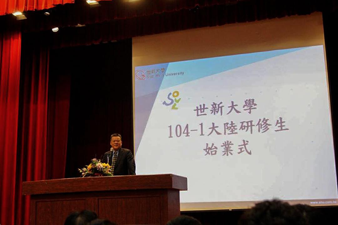 世新大學被指是招收眾多大陸研修生、最先爆出簽署承諾書的學校。