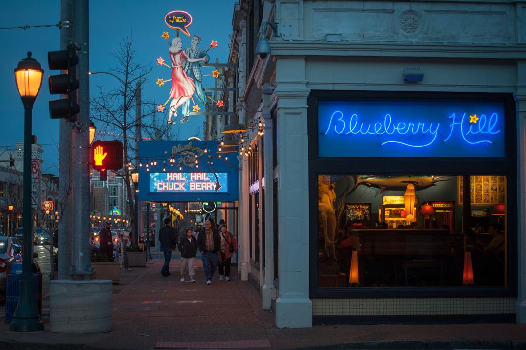 位於密蘇里州聖露易斯市中心的藍莓山餐廳。