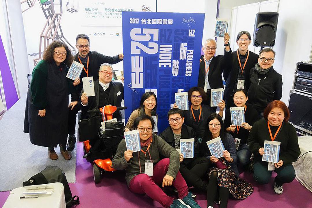 即使困難重重,台灣、香港的愛書人還是懷抱出版熱情繼續堅持下去。