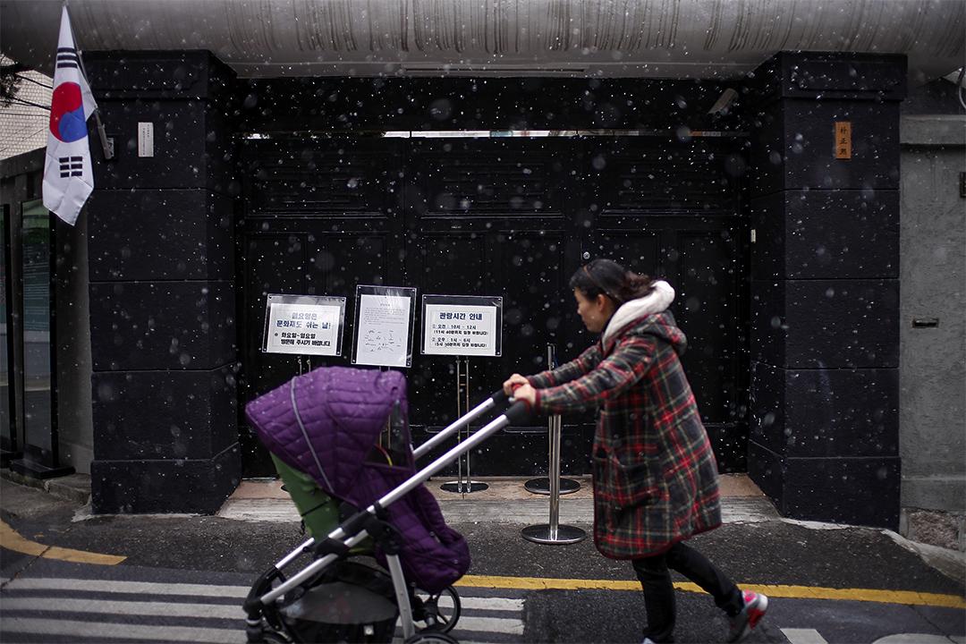 外界對於南韓的印象普遍是大男子主義的父權社會,與之相對的則是溫順、居家的傳統女性。