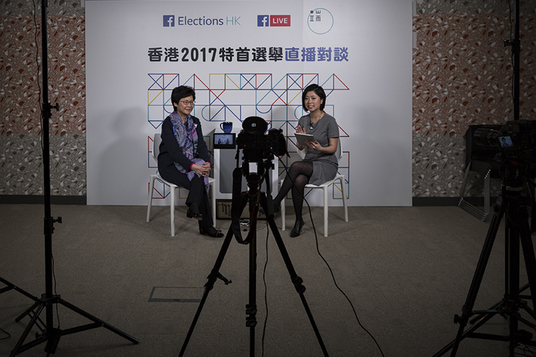 3月1日,端傳媒與Facebook合作推出特首選舉直播對談系列,林鄭月娥是第四位特首候選人參與直播。