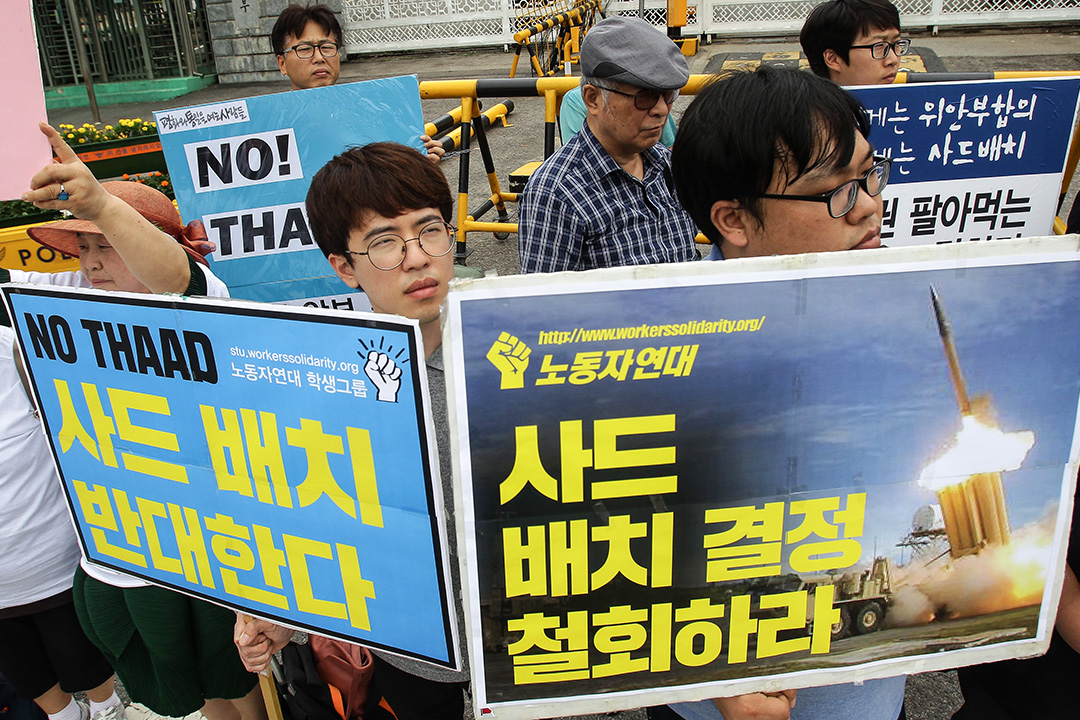 2016年7月13日,韩国示威者参加集会反对美国军方部署萨德系统。