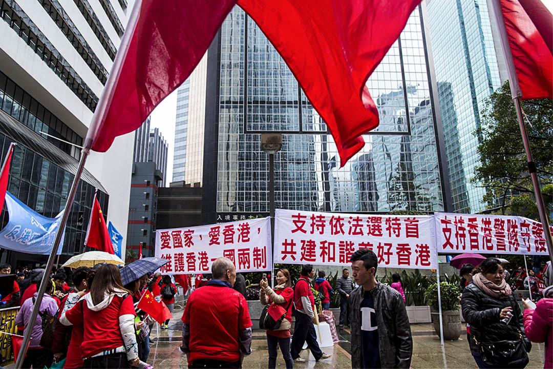 2017年3月26日,有親中團隊聚集,表示愛國愛港及支持警隊執法。