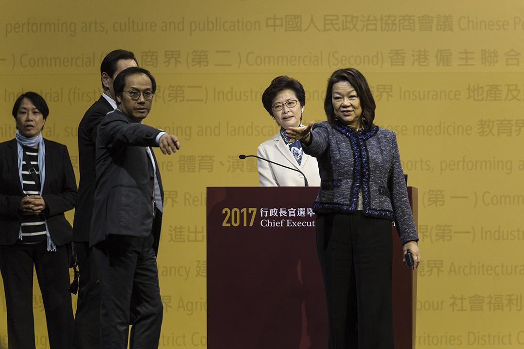 特首候選人林鄭月娥出席由建制派及民主派選委合辦的行政長官選舉論壇。