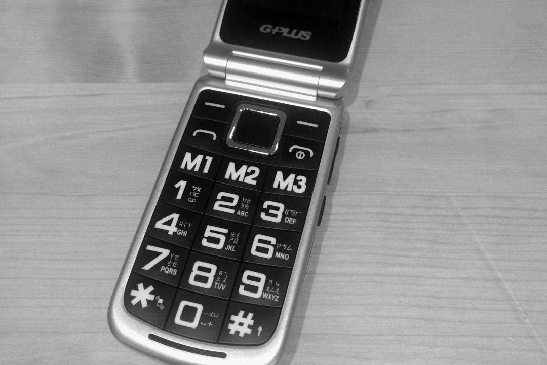 Yen的手機。