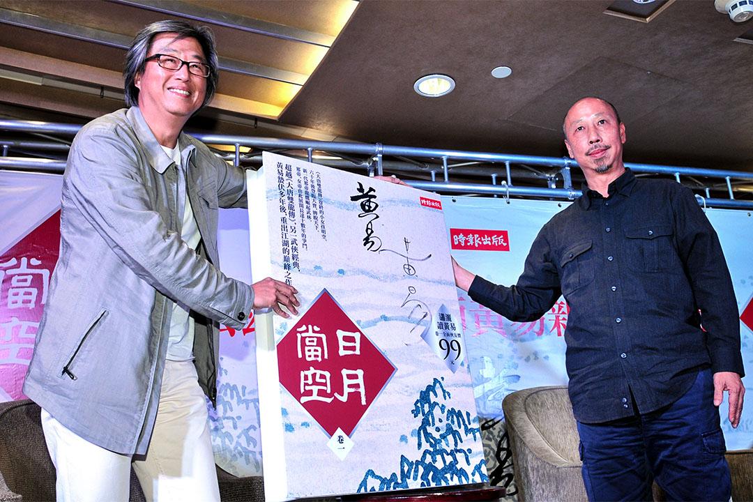 香港知名玄幻武侠小说家黃易(右)中風並且於醫院病逝。圖為過去黃易推出小說《日月當空》的發佈會。