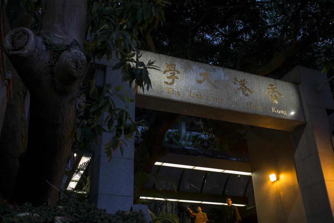 香港大學連環爆出兩單疑似性欺凌事件,引起外間迴響,校方表示會展開全面調查。