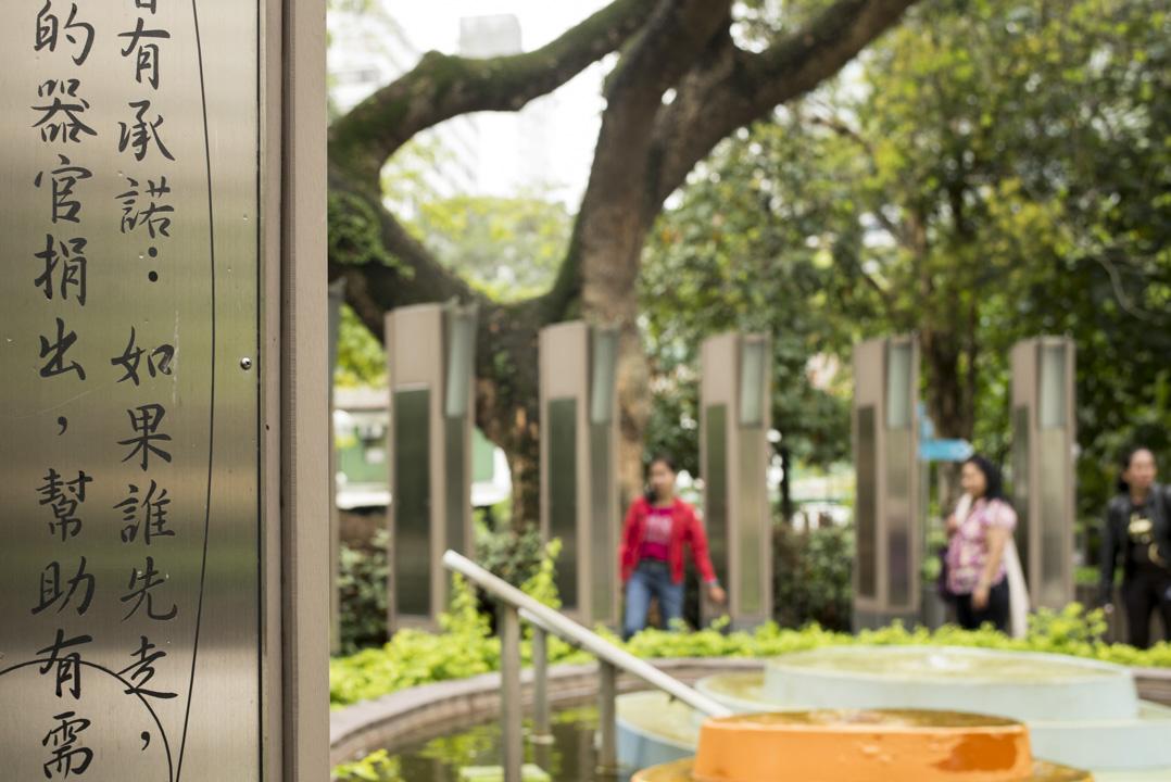 政府於2011年興建位於九龍公園的「生命.愛」花園,透過別具特色的園境設計和建築,表揚器官捐贈者並向他們及其家人致敬。