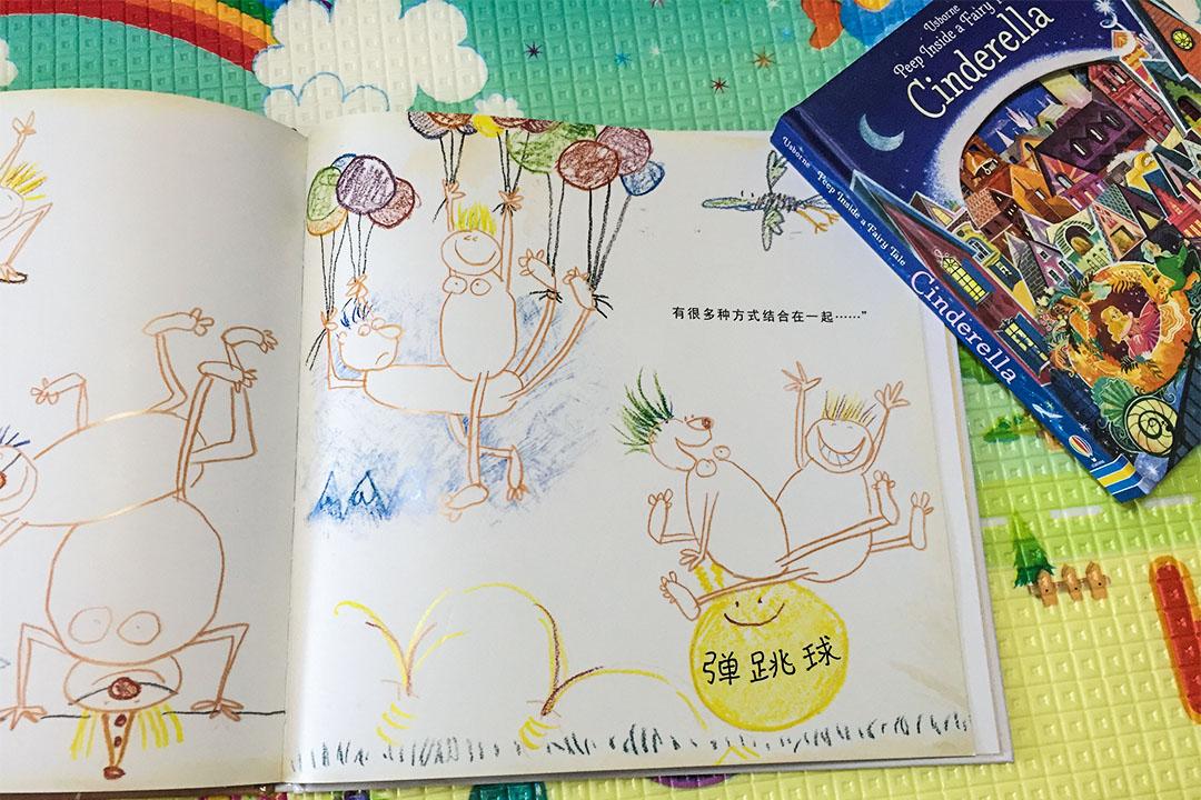 讀繪本的初衷不是讓孩子認字、背詩和學英文,而是感受快樂,這是劉曉宇的理念。