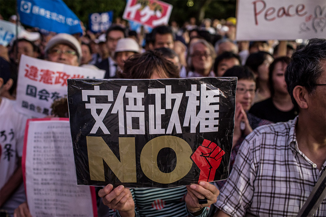 2015年7月15日,在日本東京,人們抗議日本和平安全法制。