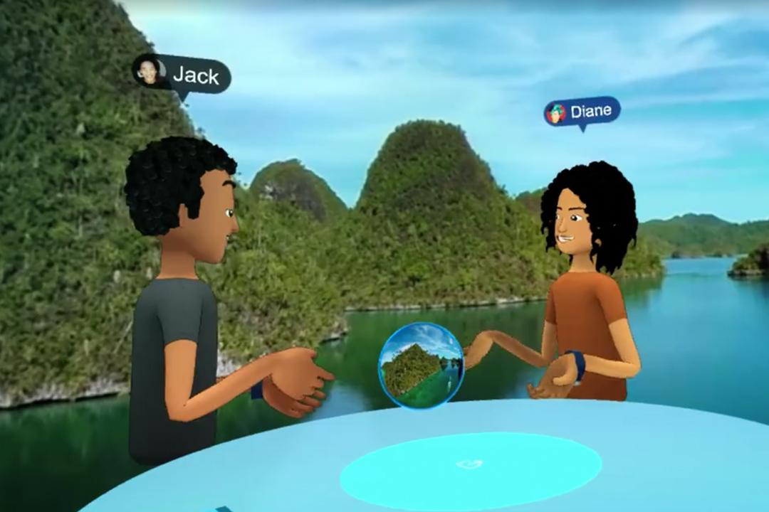 用家能邀請最多3個朋友在虛擬世界交流。