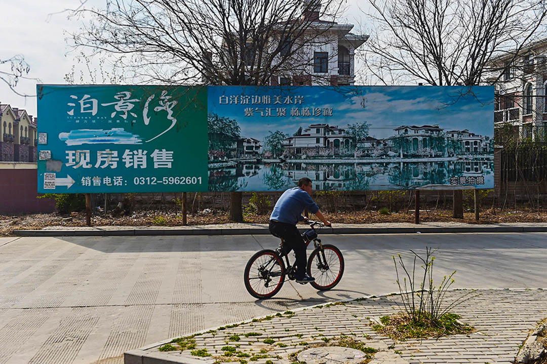 自4月1日河北雄安國家級新區宣布設立以來,當地樓市陷入瘋狂。圖為雄縣白洋澱景區別墅在建和建成的樓盤。