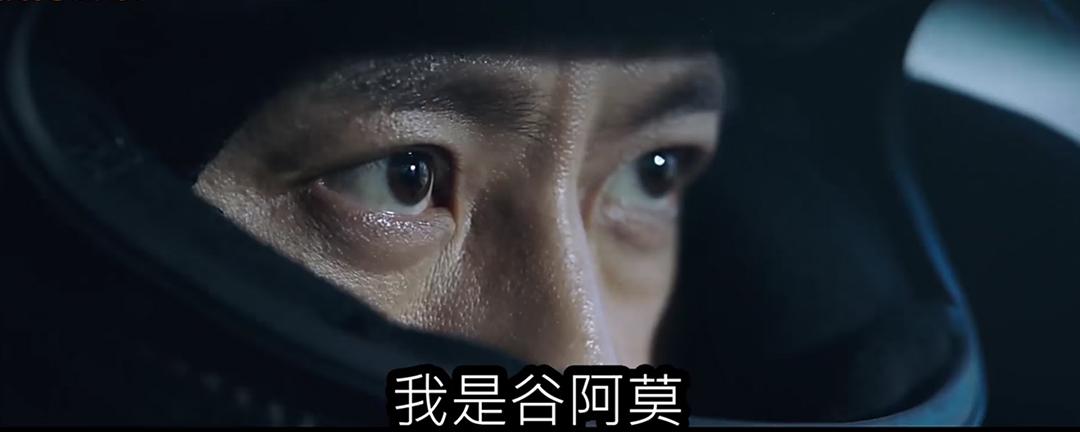 谷阿莫製作的5分鐘看完《乘風破浪》影片。