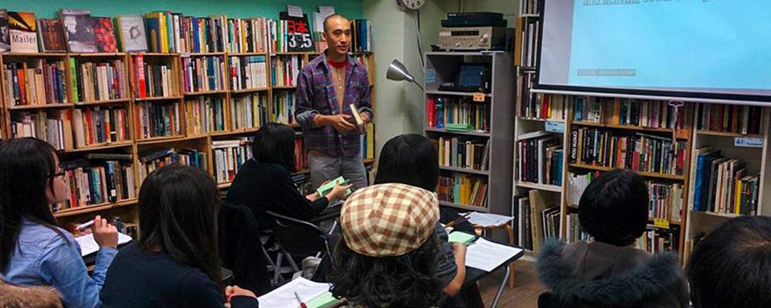 香港民間學院由一群推動民間知識生產的年青學人創立,透過定期策劃各社會範疇的課程,凝聚本土知識社群,深化民間的知識創造力。