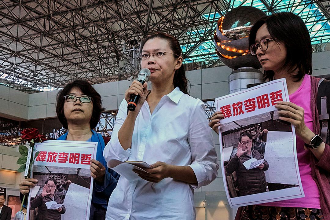 李明哲妻李凈瑜(左)登機往北京尋夫前,台胞證遭中國註銷。