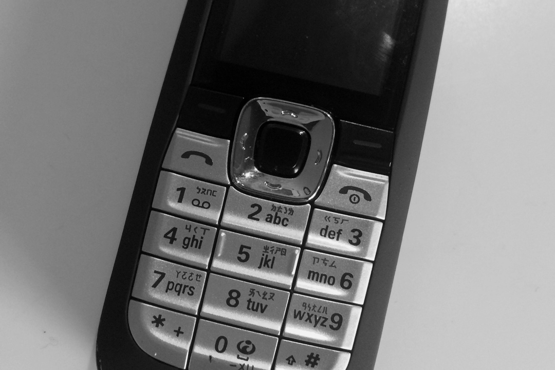 Pather的手機。