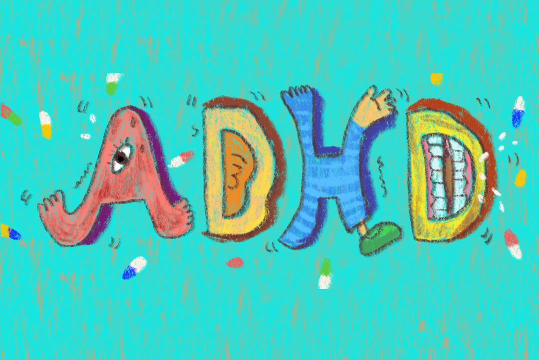 ADHD_3