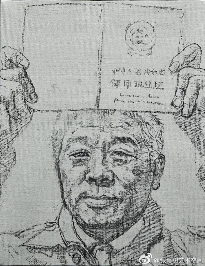 艺术家张晨初为伍雷画的素描头像。