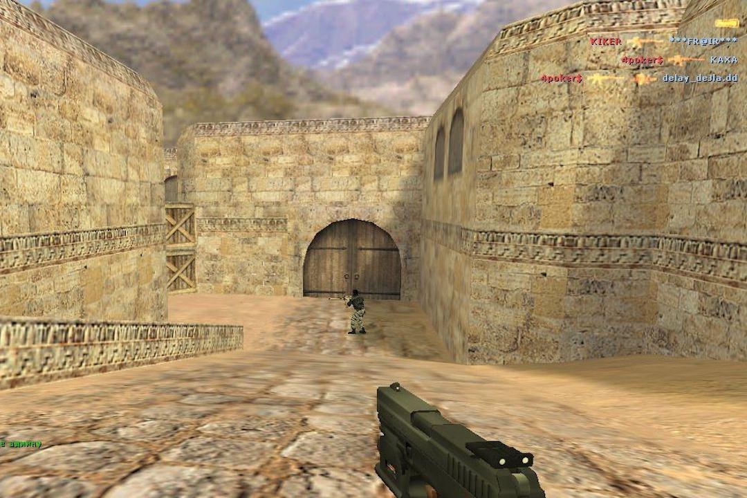 1999年中東地圖作戰。