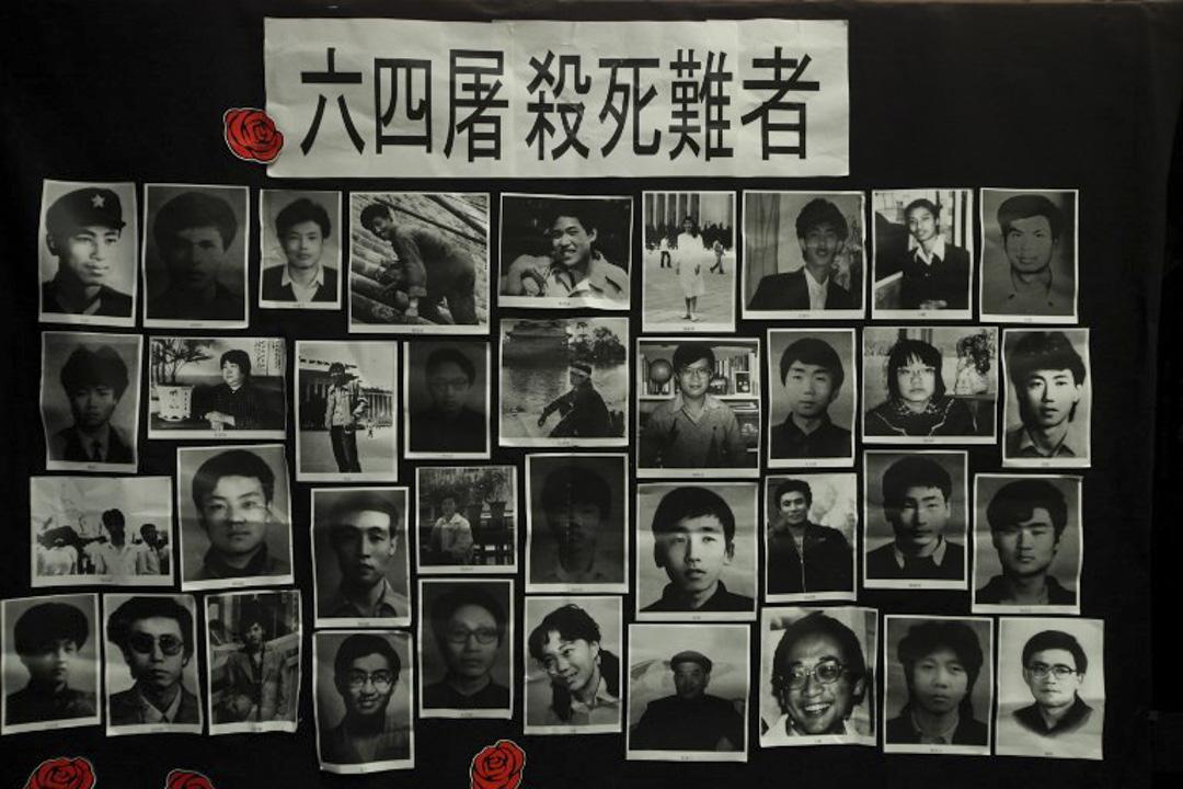 由支聯會成立的六四紀念館,其中一幅展牆上展出於天安門事件中的六四死難者。