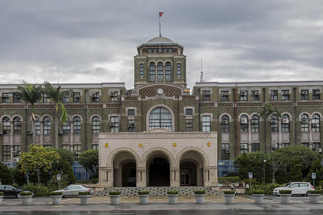 台灣司法院。