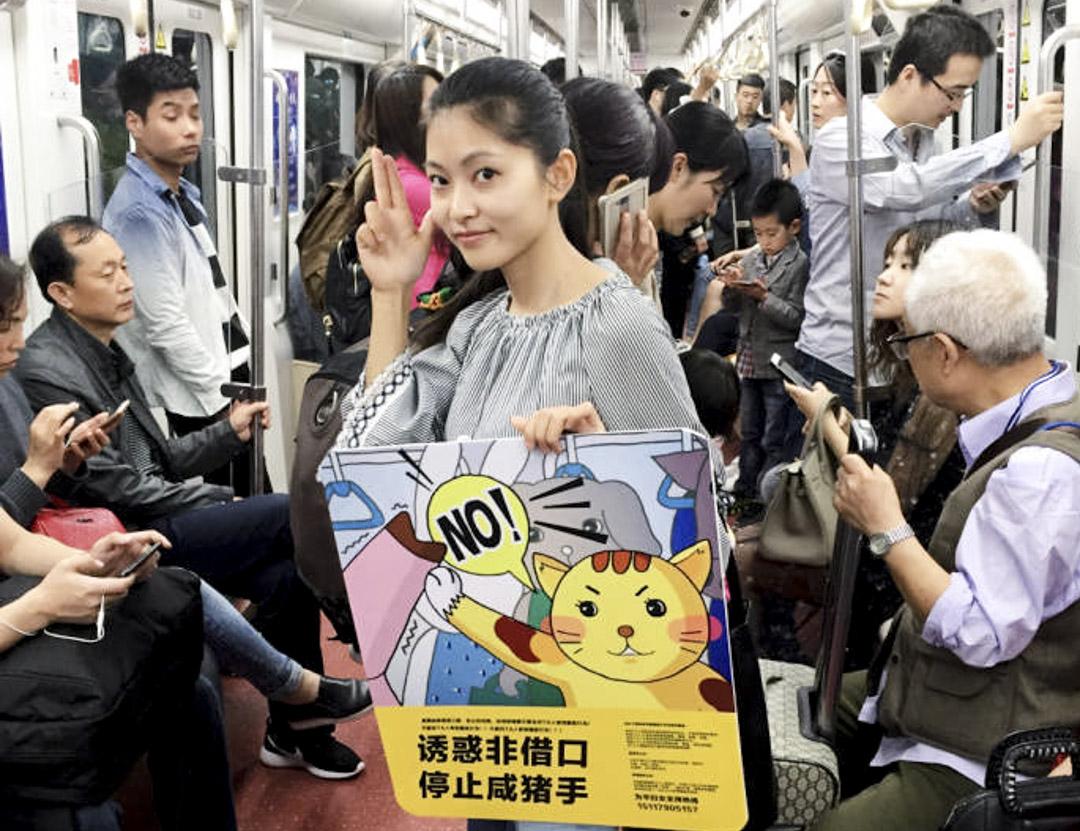 2017年5月1日,女權主義者張累累宣布,發起徵集百人隨身攜帶反性騷擾廣告牌的活動。
