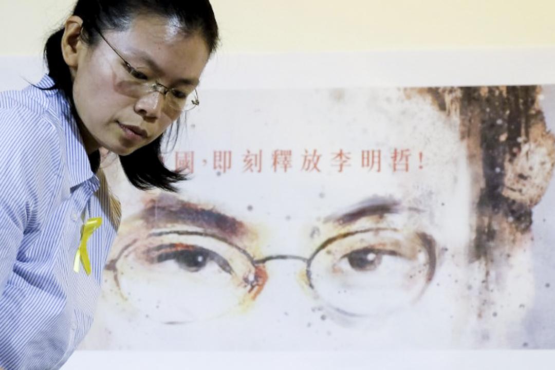2017年4月4日,李明哲的妻子李净瑜在台北召开记者会。