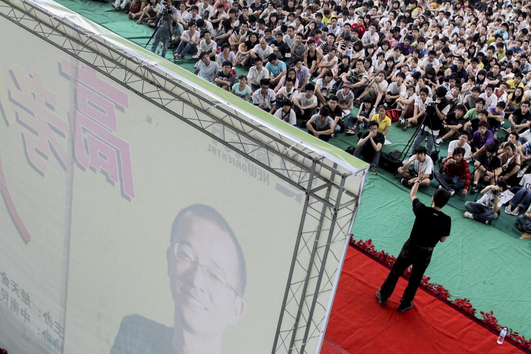 古典曾經是新東方的一名GRE詞彙老師,也培訓過上千名新東方講師,曾「目睹無數中國教育下的一流人才的迷茫和糾結」,「意識到對於很多這樣的年輕人,『找到自我』比『去好大學』更重要」。圖為新東方創辦人俞敏洪在武漢演講。