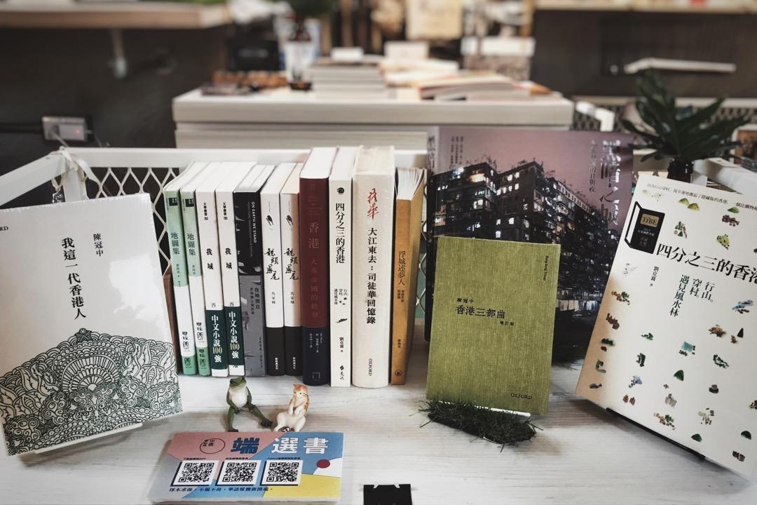 小端找來講述「香港」的二十本著作,二十種訴說,理解今日困境因何而來。 圖:青鳥書店提供