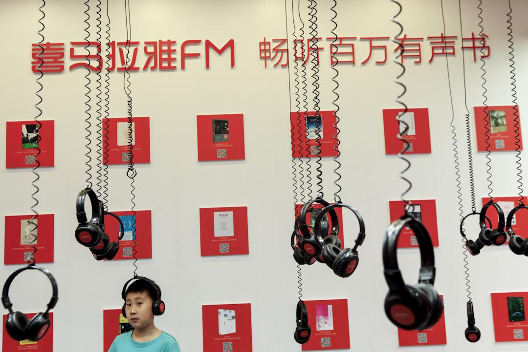 「喜馬拉雅FM」是中國知名的音頻分享平台,海量內容包括有聲書、音樂、新聞、外語、培訓等,據《2016中國知識付費行業發展白皮書》,「喜馬拉雅FM」月活躍量是2554萬。