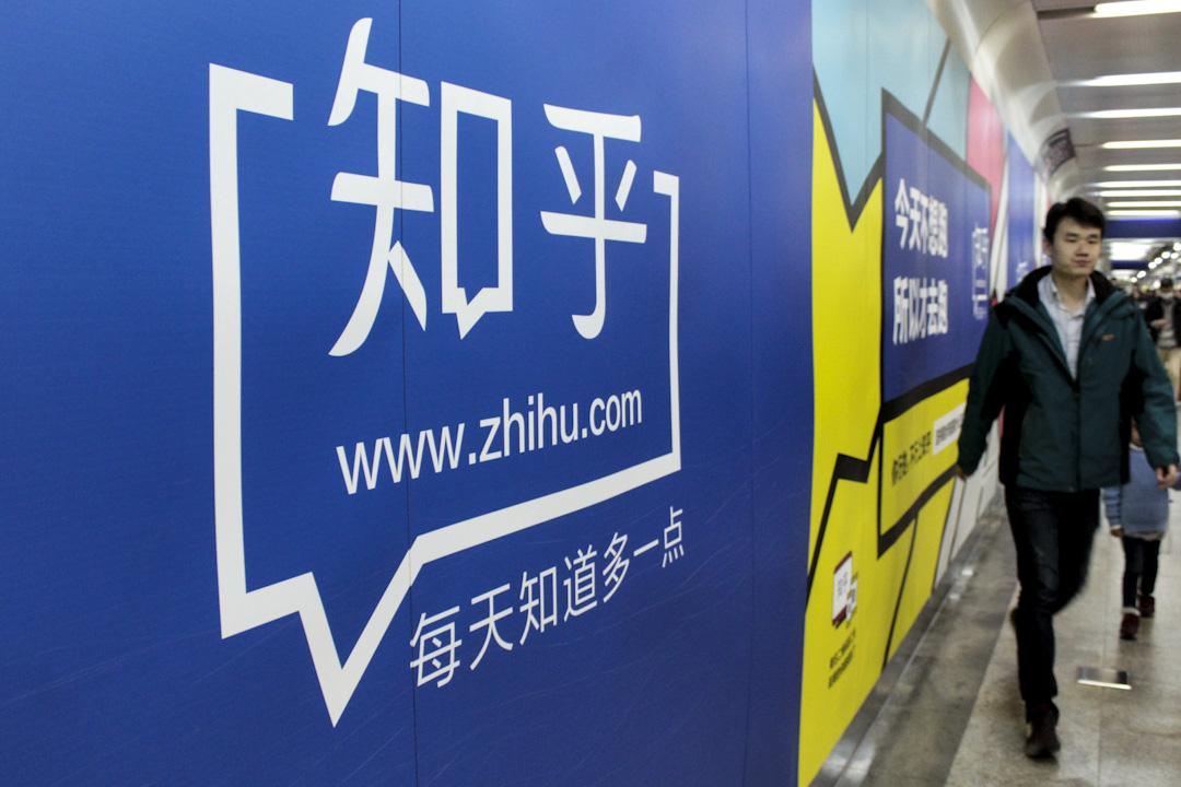 知乎是一家創立於 2011 年 1 月 26 日的中國分享平台網站,產品形態模仿了美國 Quora。截至2016年5月,知乎已擁有5000萬註冊使用者,平均日活躍使用者量達1300萬,人均日存取時長33分鐘,月PV(頁面瀏覽量)超過50億。全站目前累計產生了1000萬個問題,3400萬個回答及3500萬贊同。 攝:Imagine China