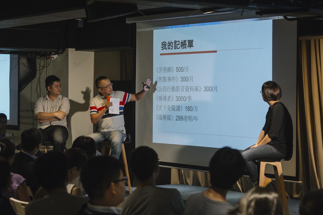 《端傳媒》台北舉辦媒體茶敘現場。