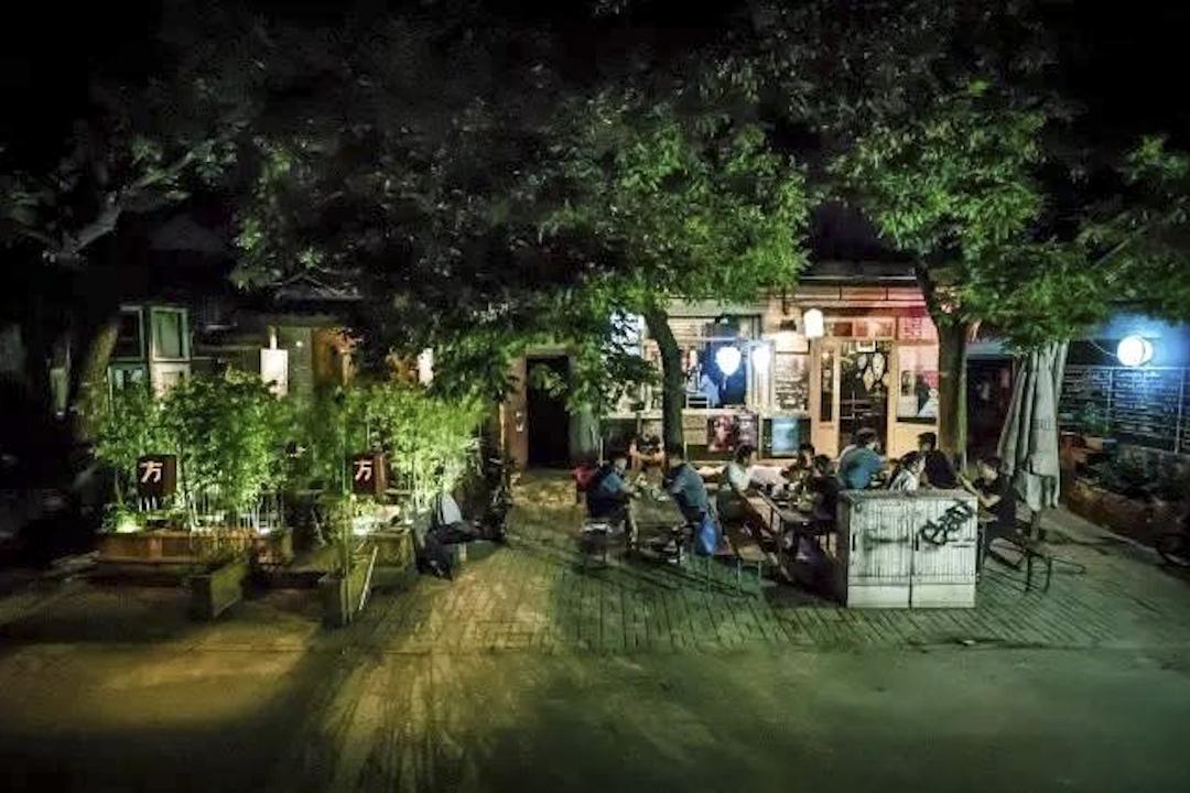 位於方家胡同的方吧酒吧(整治前)。