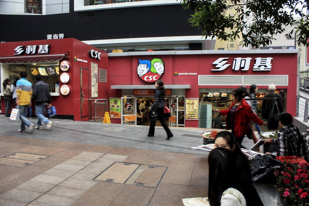 重慶快餐品牌「鄉村基」在紐約掛牌,成為第一個在紐交所上市的亞洲餐飲公司。