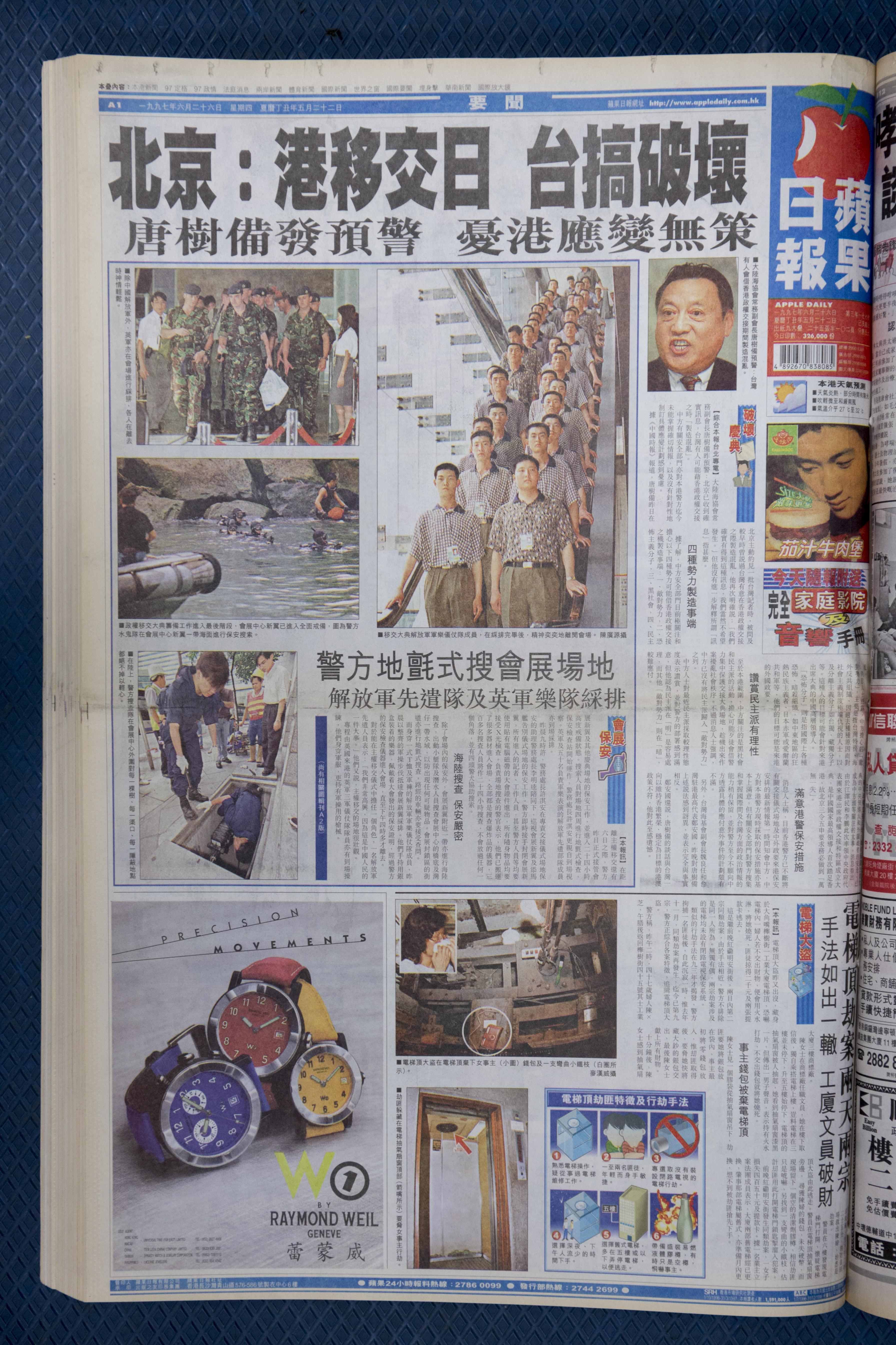 1997年6月26日,《蘋果日報》頭條是北京預警,台灣有人或會在主權移交當日製造混亂、破壞慶典。