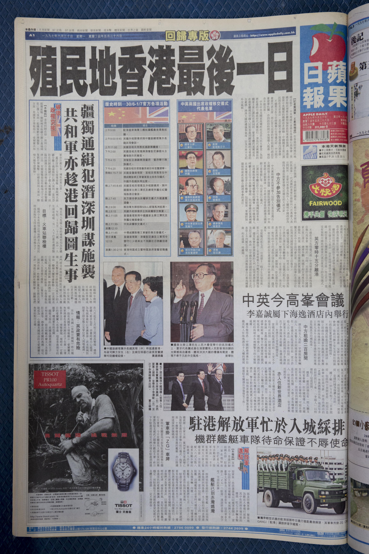 1997年6月30日,《蘋果》列出中英兩方交接人士,時任國家主席江澤民對陣英國皇儲查理斯王子,當時的後任特區行政長官董建華對陣前港督彭定康。