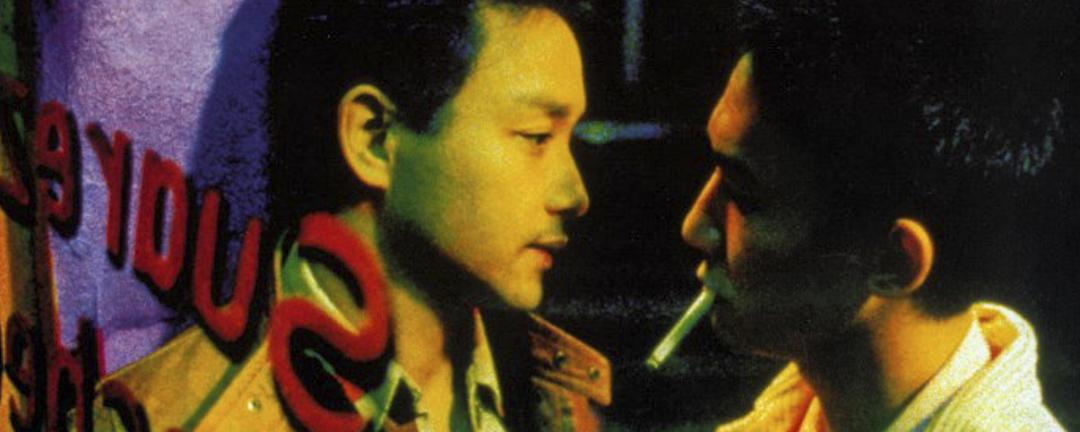 由梁朝偉和張國榮主演,王家衞執導的《春光乍洩》於回歸前的1997年5月30日上映。